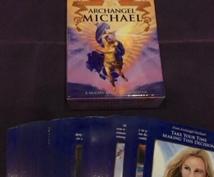 今のあなたに必要なメッセージをお伝え致します ☆大天使ミカエル又はラファエルカードでワンカードリーディング