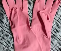 ゴム手袋の片手に穴が開いてしまった時の、もう片方の利用法をお教えします!!