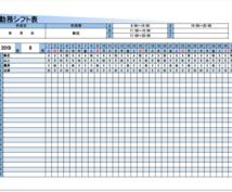 Excelで色々な表を作成します 自分だけのオリジナルの表を作成します