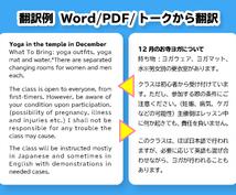 慶應卒 英⇄日を自然文に翻訳します 格安で カタコト訳から脱却サポート