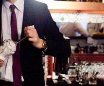 男性必見》飲み屋の女の子との接し方教えます 元キャバクラ店長が正しい接し方教えます