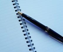 レポート代行 1000字以下のレポートを書きます 小論文・書き出しなどで困っているあなたに!