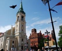 ポーランドの大学進学についての質問にお答えします ワルシャワ大学卒業間近の純ジャパ学生の本音が聞ける!