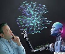 人工知能【AI】を用いた月利30%の投資方教えます 投資知識もない、人脈ま少ない方におすすめ