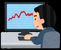 ヤフオク落札履歴を抽出するツールが使えます 販売、落札したい商品の適正価格がいくらか事前に知りたい方に