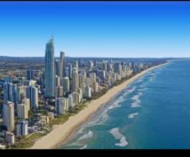 オーストラリア、ゴールドコーストその他の地域の旅のご提案から永住、学校、ロングステーまで
