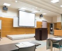 セミナー講師&教室開催マスターになれます サロン、先生として起業し活躍できるプロ講師になろう