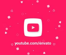 限定10名500円‼︎ロゴオープニング動画作ります あなたの動画の顔となるクールなOPで他と差別化!5〜20秒