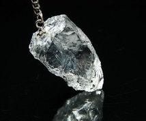 ペンデュラムでYesNoはっきり答えます ヒマラヤ産天然石の水晶から伝達された答えをお伝えします