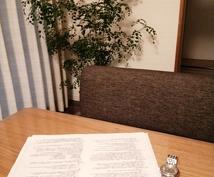 リース・クレジット契約のトラブル、アドバイスします 契約のプロフェッショナルが具体的な交渉方法を提案