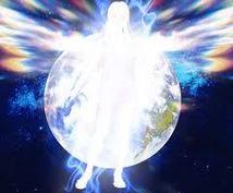 ナチュラルオーラチャクラ浄化ヒーリングします 宇宙錬金術でオーラ、チャクラ、不要物の浄化をします