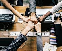 2019ラッキーカラーアイテムで開運の仕方教えます 個人情報なしで職場や家を風水で開運したいご家族、会社や店舗に