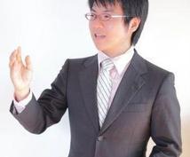 Facebookイベント立ち上げ代行&ソーシャル拡散応援!〜ウェブ集客アドバイス〜