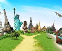 短期、長期留学について詳しく教えます 高校留学、大学留学について悩んでるあなたへ