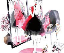 あなたの『服』の相談のります 新しい服何買おう?デート服・久々に会う人と食事何着て行こう?