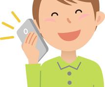 参加特典有!通話で稼ぐためのカウンセリングします 月収10万前後、稼ぎたいあなたに通話でアドバイス致します!