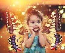 未来世療法であなたの秘められた可能性を発見します 制限を取り払った時に開かれていく新しい人生を体験しましょう。