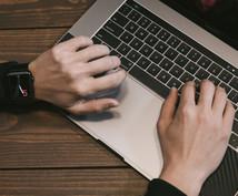 Webエンジニアがエンジニアになる方法を教えます 未経験からエンジニアになりたい方向けです。