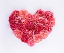恋愛運を倍にアップして恋愛が成就します 「宇宙のエネルギーをあなたに集中して愛の流れを加速します」