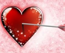 New!写真から恋愛問題を解決に導きます 【恋愛専門】写真によるヒューマンリーディング!