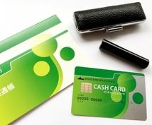 海外の銀行口座開設、サポートします バイリンガルITリーマンが開設のサポート!お任せください!