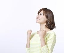もっと美しく生きたいあなたへ、簡単5ステップで体質改善し、美しく綺麗な輝く女性になる方法 美容・健康