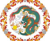 龍神様のエネルギー【ドラゴニック・アクティベーション】☆前に進む勇氣が欲しい時に♪