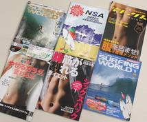 サーフィン上達マニュアルお伝えします 【全国版サーフィン雑誌10年カラダコーナー連載】した著者考案