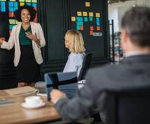 就職/転職の相談にお乗りします 女性としてキャリアもプライベートも充実させてたい方へ