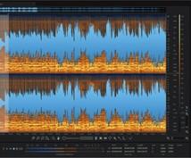 音声ファイルのノイズを除去します 歌、ナレーションなどのクオリティアップに!
