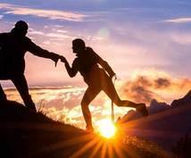 悩みや辛さを克服して幸せアップするお手伝いをします 迷っている、もっと幸せになりたい、毎日明るく暮らしたい貴方へ