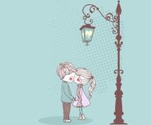 恋愛したいけど相手がいない等疑似恋愛してみませんか?3日間彼女になったつもりであなたのお相手します。
