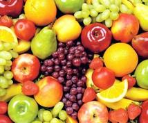 栄養ワンポイントアドバイスをいたします 食生活やダイエット(筋トレ)で栄養の摂り方が気になっている方