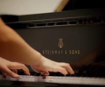 「思い出の曲」をピアノで音源化!演奏時間1分あたり500円。5分の曲なら2500円♪
