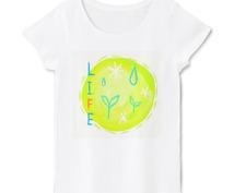自分のアイディアで手書き風イラストTシャツを作れます