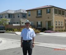 土地 建物 不動産契約 境界 登記に関する説明 空家に関する 問い合わせ