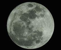 今宵の満月パワーを増幅したヒーリングが受け取れます 満月の光に惹かれる方、満月の力を知りたい方、分かっている方に