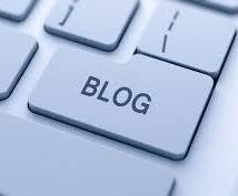 ブログで商品・サービス紹介をします 知名度アップさせたい商品がある方へ...