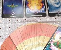 OSHO ZEN TAROTで深層心理を読みます 【相手の気持ちを深く知りたい方に】