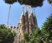 スペインへ旅行に行くときに使えるフレーズ教えます スペイン旅行で使えるフレーズを学びたい方へ