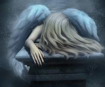 激辛☠︎☠︎☠︎閲覧注意。諦めたい恋。真実視ます 霊感にてはっきり伝えます。恋を諦めるか迷っている人向け☁︎