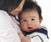 【無料枠有】発達障害のお子さんを持つご両親へ。一当事者としてお話をお聞きします。