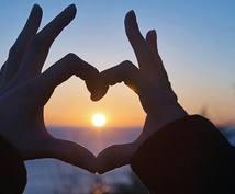 恋愛に関する相談やアドバイスなんでも受け付けます 数人のスタッフが協議し最適な結論を導き出します!