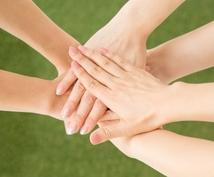 良いチームを作る方法、教えます 部下が解ればチームが変わる。チームが変われば成果が上がる!
