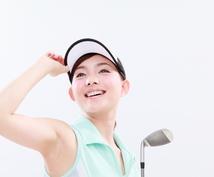 アマチュアゴルファーに最も重要なメンタル教えます 練習狂いのアマチュアが練習を辞めたらベストスコアが出た方法
