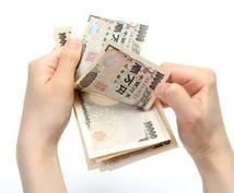 【金銭トラブル】個人間融資が一番危険!知人にお金を貸す際に、絶対に騙されない方法を教えます。