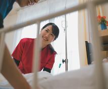 元看護師が教えるコミュニケーションアップを教えます 本音が出る環境に1000人以上と接したコミュニケーション方法