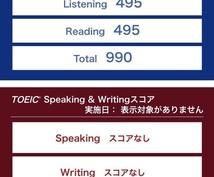 個人に合った受験英語・TOEIC対策を提供します TOEIC満点、センター満点、大学別模試トップの経験値!