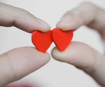 ◆◇◆◇進展への一歩に 恋愛面・対人面でのお悩みがあればご相談下さい◆◇◆◇