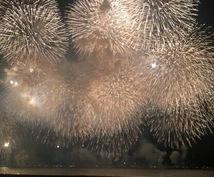 みなと神戸花火大会の場所取りのコツ教えます 最前列付近でこんな写真がとれる地元民情報知りたくない?